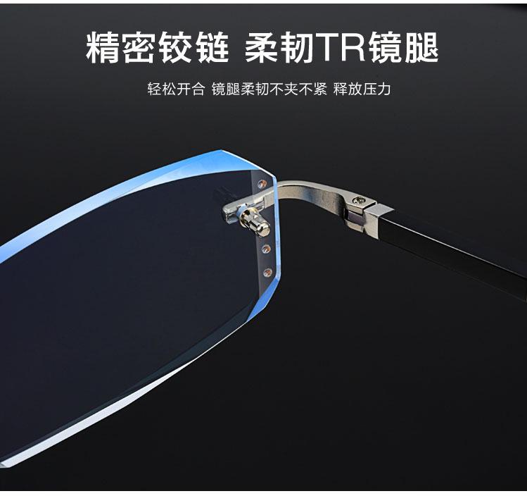 Brille Fertig Licht Benutzerdefinierte Myopie Rahmen Gläser Yj6 Titanium Männer Mit Kommerziellen Randlose Trimmen Gradienten wqFExR0
