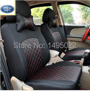 Custom M80 FAW xenia Sirui Geely SC3 vision Kai Chen CHENFENG thickened  silk embroidery car seat