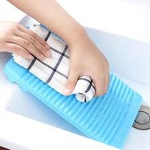 Пластиковая мочалка противоскользящая утолщенная доска для мытья одежды Чистка для белья