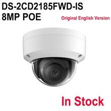 На складе hikvision ds-2cd2185fwd-is английская версия 8mp h.265 сетевая купольная камера 120db широкий динамический диапазон камеры