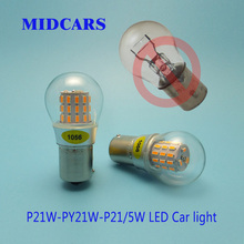 цена на MIDCARS Py21w bau15s 12v led 1156 ba15s red yellow p21/5w brake bay15d bulb motorcycle turn signal light bulb lamp