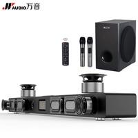 JY Audio Soundbar Column Home Theater DTS 2 1 Virtual Surround Soundbar For TV Surround Sound