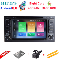 HIFIF Android 8 0 Two Din 7 Inch Car DVD Player For Touareg T5 Volkswagen With