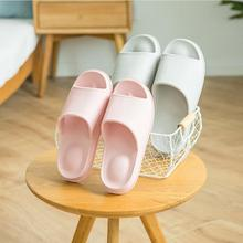 2018 Big Size  Men Lightweight Solid Color Classic Slipper Top Quality Summer Slipper New Style 035