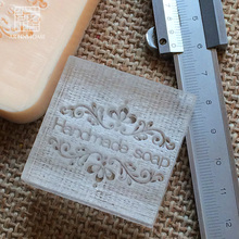 2016 free shipping natural handmade acrylic soap seal stamp mold chapter minidiy patterns organic glass 4X4cm 0079