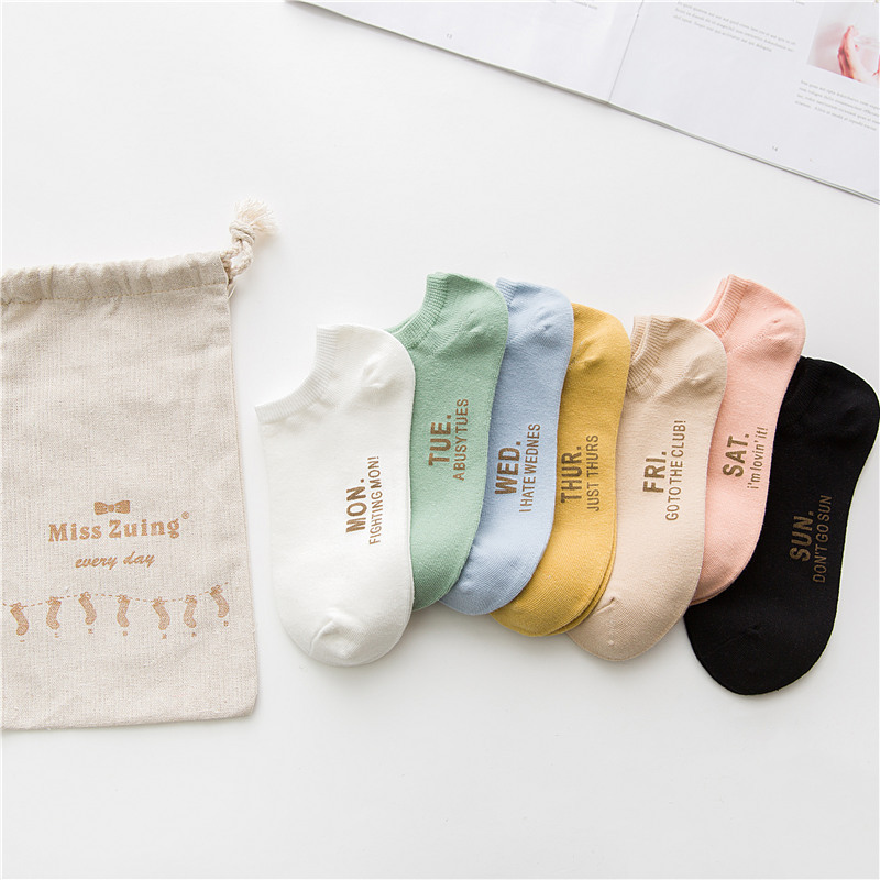 2019 Solid Cotton Hot Stamping Lovers 7 days Sock Slippers Gift Bag Socks Lovers Travel Sock Slippers Wholesale in Sock Slippers from Underwear Sleepwears