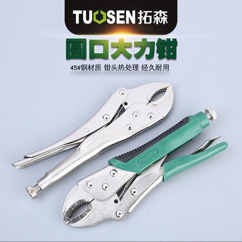 Pince à étau à bouche ronde de 10 pouces, pince rapide antidérapante, pince à pince fixe Durable, outils de sertissage professionnels