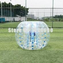 Забавные футбол в шарах пузыри, диаметр 1.5 м Футбол в шарах NYC для взрослых