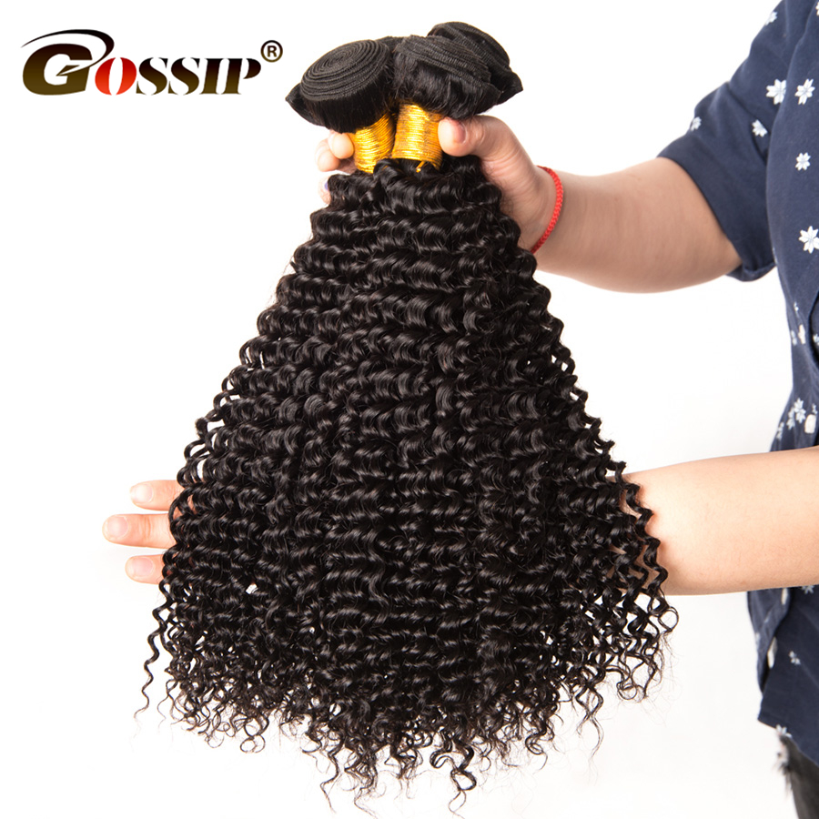 Gossip Virgin Hair Bundles 1PC Kinky Curly Hair Extension 100% Brazilian Human Hair Weave Natural Color Hair ...