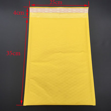 Extra Large! 1pc / (35 * 25cm + 4cm) Yellow Bubble E-mail Packaging Envelope Packaging Shipping Bags Kraft Paper Bags E-mail Env(China)