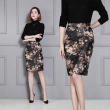2018 New Fashion Genuine Sheep Leather Skirt K10