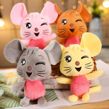 Cute Soft Plush Mini Wink Small Mouse Pendant Cartoon Animal Children Bag Gift Bouquet Decoration