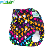 AnAnBaby  cloth diaper cover for baby Cotton Reusable Diaper Covers Waterproof & Breathable Washable Diaper Fit 3-15kg R Series