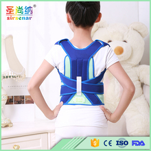 SIRSENAR Children Kids Adjustable Magnetic PostureCorrector Belt Body Back Support Shoulder Belt Brace Therapy For Health Care