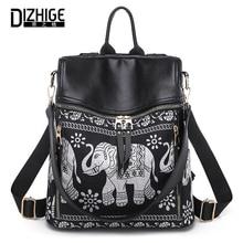 Купить с кэшбэком DIZHIGE Brand Fashion Waterproof Oxford PU Women Backpack High Quality School Bag For Women Elephant Multifunctional Travel Bags