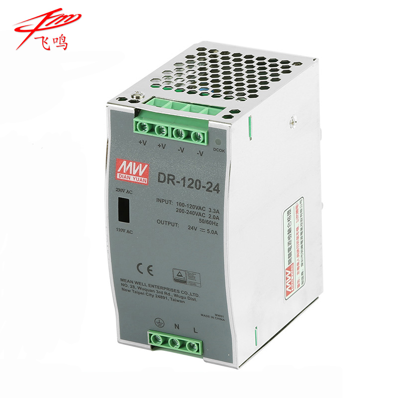 DR-120-24 120W 24V 5A Din rail Single Output Switching power supply ac dc converter dr 75 48 led single output din rail switching power supplies transformer dc 48v 1 6a output smps