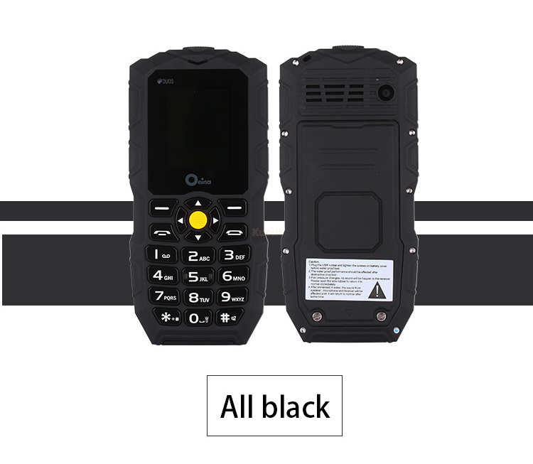 XP1 Rugged Phone  (46)