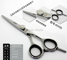 JP440C  Kasho Cutting Scissors Hair Scissors for Hairdressers,Hair Shears 5.5Inch/6Inch New Arrival, 1Pcs,Free Shipping LZS0157