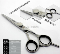 JP440C Kasho Cutting Scissors Hair Scissors For Hairdressers Hair Shears 5 5Inch 6Inch New Arrival 1Pcs
