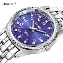 LONGBO 2017 Business Quartz Watch Men Watches Top Brand Luxury Famous Wrist Watch Male Clock for