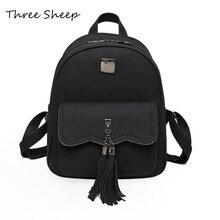 Три Овцы кисточкой женские рюкзаки из модного кожзаменителя женские рюкзаки высокое качество мода девушки рюкзаки Симпатичные школьная сумка