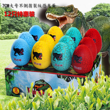 12.5*4.3cm dinosaurs eggs plastic kids toys for children funny roly-poly dino egg fun jurassic world dinosaurs toys недорого