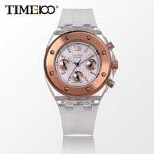Top Quanlity Women's Quartz Watch New White Silicone Strap Ladies Gift Brand Watch Original Sport Watches W035
