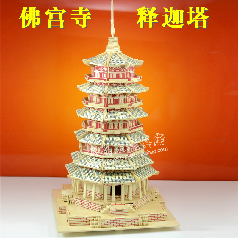 Candice Guo! Wooden Toy 3D Puzzle Hand Work DIY Assemble Game Woodcraft Kit China Building Buddha Tower Birthday Christmas Gift
