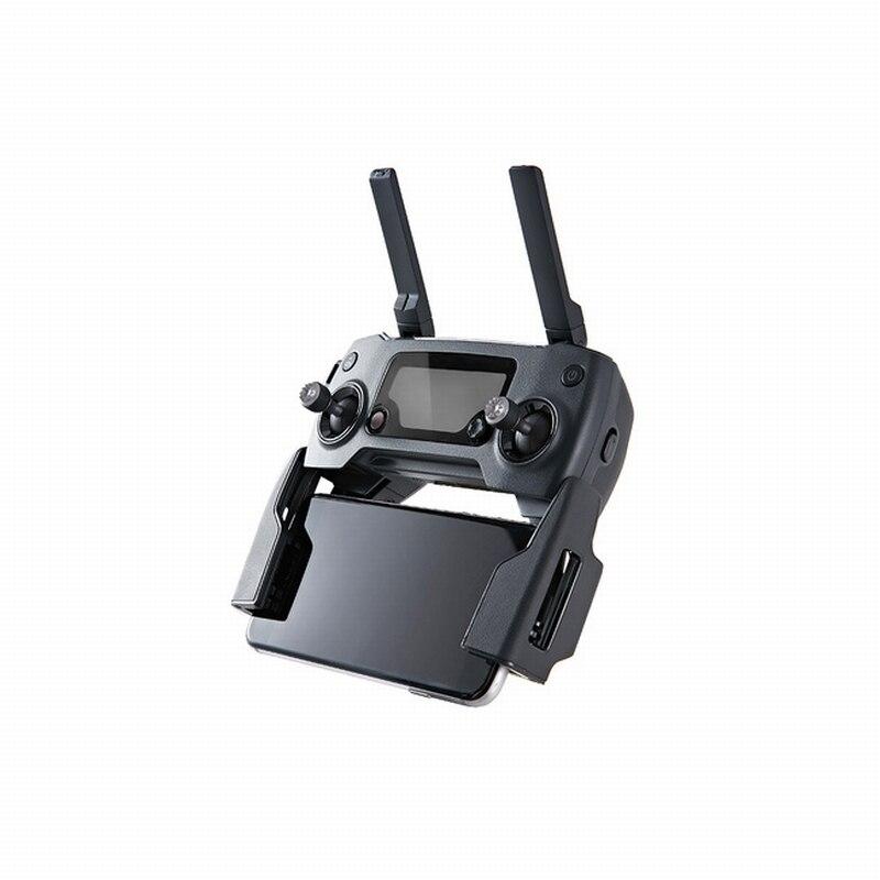 Official Authorized Distributer Original DJI Mavic Pro Drone Set 1080P Camera 4K Video 3
