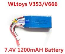7.4V 1200mAh battery High capacity battery for WLtoys V353 V353B V666 V666N V262 V333 Yizhan X6 / JJRC X6 RC Quadcopter