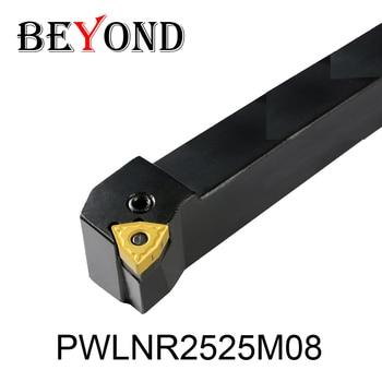 BEYOND PWLNR PWLNR2525M08 p-tipo 25mm portaherramientas de torneado Exterior Herramientas de carpintería CNC insertos de carburo herramientas de corte de torno