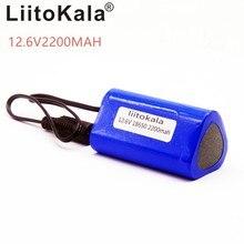 HK LiitoKala hoge kwaliteit draagbare 12 v 2200 mah 18650 lithium batterij oplaadbare batterij pack voor CCTV camera GPS mid 2200 mah