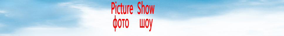 2.picture show.B1.jpg