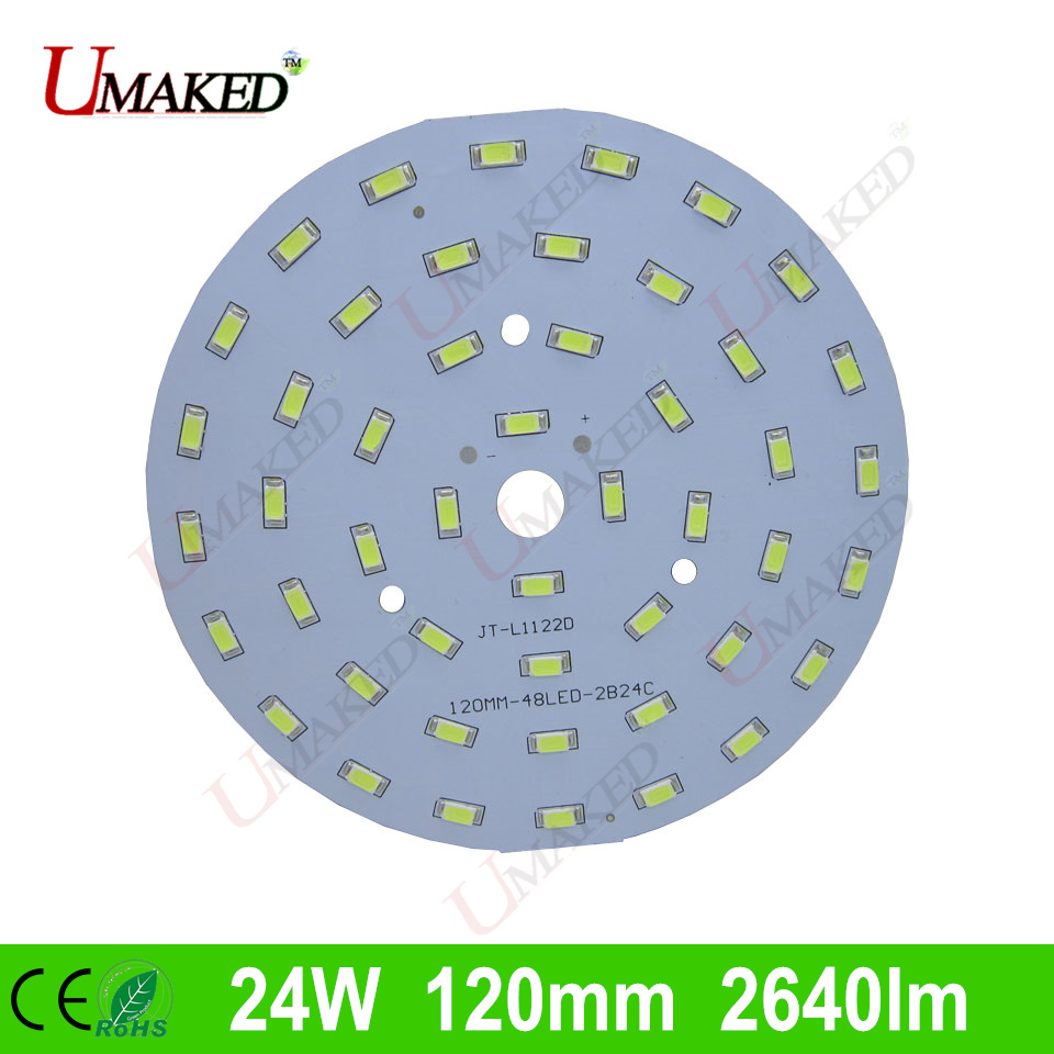 24W 120mm 2640lm LED PCB with smd5730 chips installed, aluminum plate base for bulb light, ceiling light, LED lamps  10pcs led aluminum plate 40mm for 5w 5730 smd heat sink