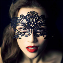 1Pcs Women Sexy Hollow Lace Masquerade Dance Eye Masks Black Half Face Ball Party Mask Cosplay Halloween Dress Costume Fancy PJ(China)