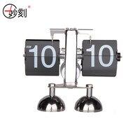 MIAO KE Metal Twin Bell Alarm Clock Auto Flip Clock Bedroom Living Room Creative Desk Clock Boutique Decoration Bell