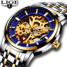 LIGE waterproof business  9848