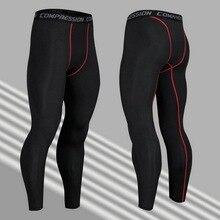 MJARTORIA мужские колготки брюки тренировочные тренажерные залы одежда для бега спортивные Леггинсы Athleisure удобная спортивная одежда эластичные брюки