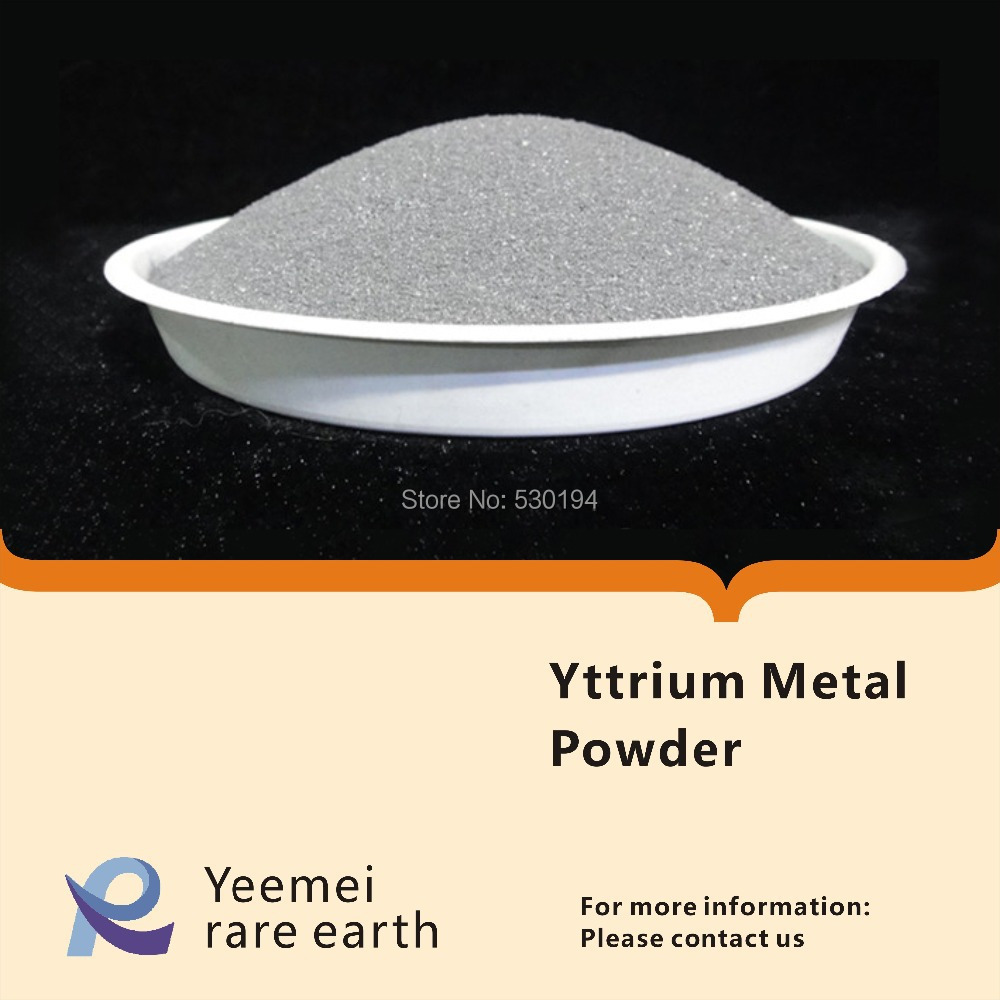 Rare earth metal powder-- 99.99% Yttrium metal powder rare earth metal 99 9% dysprosium metal