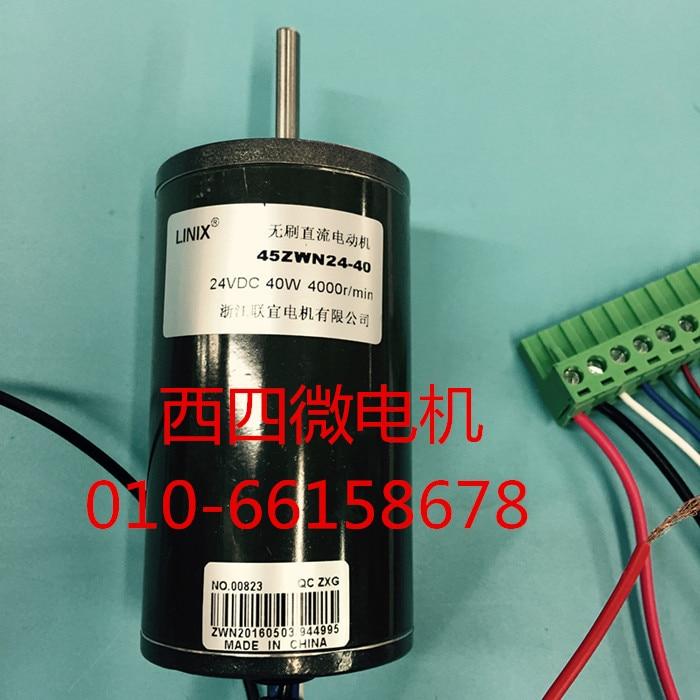 LINIX Motor Brushless DC motor motor axis controlled reversing 45ZWN24-40 / 4000 revolution 24V / 40W new original tesys k reversing contactor 3p 3no dc lp2k1201kd lp2 k1201kd 12a 100vdc lp2k1201ld lp2 k1201ld 12a 200vdc coil