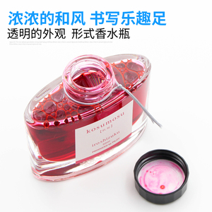Image 4 - PILOT iroshizuku tinte 50 Brunnen stifte tinte Original Japan glas flasche Natürliche tinte 24 farben zu wählen Freies Verschiffen