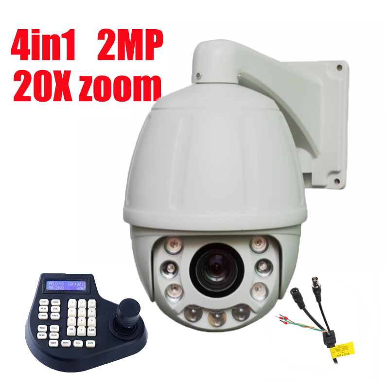 7''4in1 HD 2MP Medium/high Speed PTZ dome camera 20x zoom IR 120m Waterproof CVI outdoor camera with control keyboard camera kit 4 mini high speed hd 720p cvi ptz dome camera with osd meun 5 50mm 10x zoom outdoor waterproof ir 70m support cvr dvr