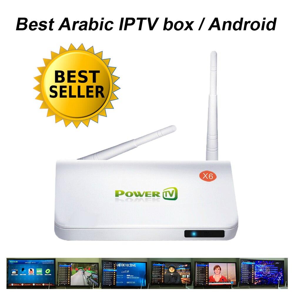 2018 Самый дешевый Арабский ip ТВ коробка, арабский потокового ТВ онлайн, без абонентской платы ip ТВ арабский коробка, мощность ТВ X6 телеприста