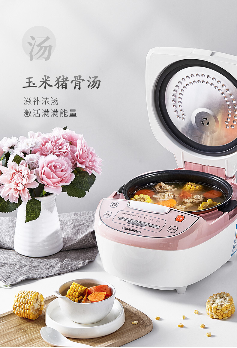 Rice Cooker 4L Household Large Capacity Multi-function Intelligent Rice Cooker Reservation 3-4-5 Person Rice Cooker Automatic 11