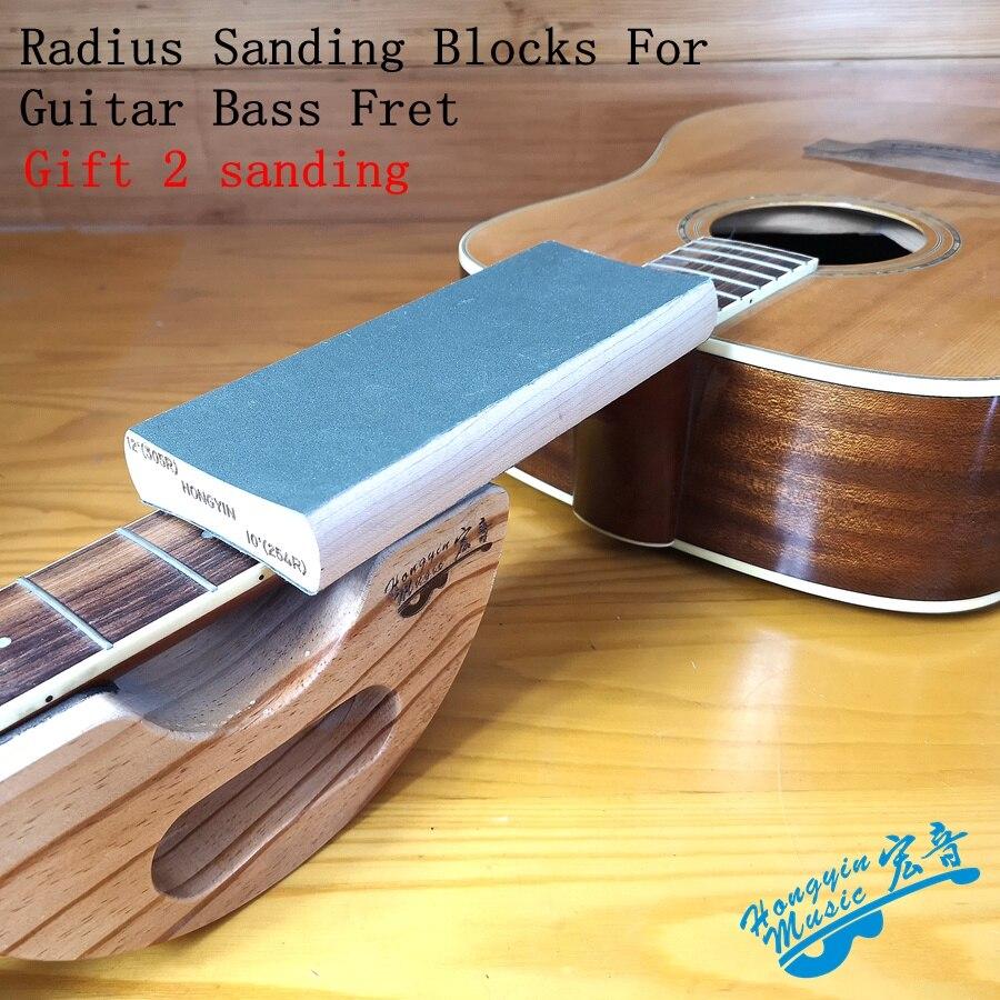 Radius Sanding Blocks For Guitar Bass Fret Leveling Fingerboard Luthier Tool 7.25&9.5, 10&12, 14&16 Maple Dual Sanding Block
