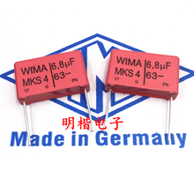 10PCS/30PCS New German Weimar Capacitor WIMA MKS4 63V 6.8UF 685 6U8 Pitch 22.5mm FREE SHIPPING