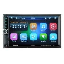 7903 7 дюймовый сенсорный экран многофункциональный плеер автомобиля mp5 плееры, BT hands free, FM радио MP3/MP4 плееры USB/AUX