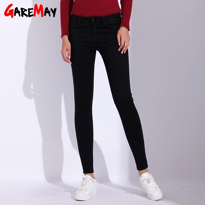 2243c2886edc Aliexpress.com: Comprar GAREMAY cintura alta negro Skinny Jeans Mujer Plus  Size Jeans para las mujeres Denim Pantalones Jean Femme 2018 pantalones Jean  ...