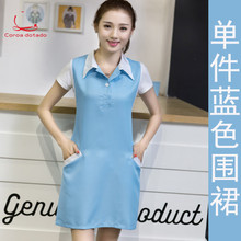 Beauty salon beautician manicure shop apron fashion Korean edition work clothes