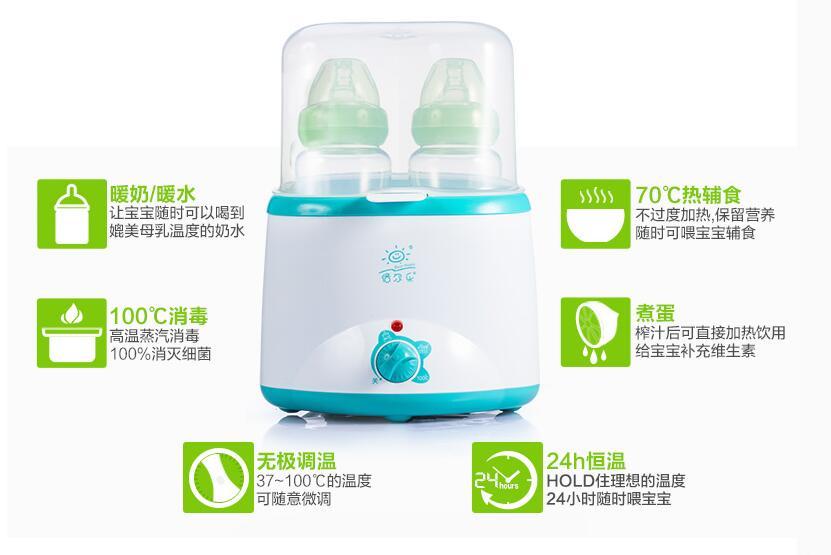 Warm milk bottle sterilizer smart combo heat baby milk warm milk heating thermostat Double insulation bottle